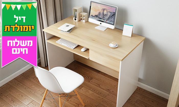 2 שולחן מחשב - משלוח חינם