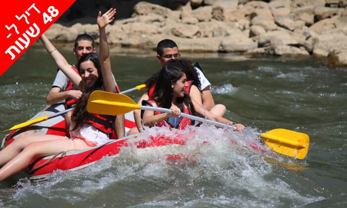2 דיל ל-48 שעות: שייט קיאקים בנהר הירדן, גם בשישי