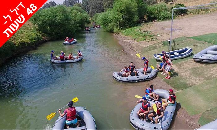 6 דיל ל-48 שעות: שייט קיאקים בנהר הירדן, גם בשישי
