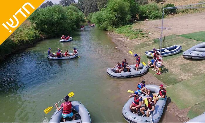 6 שייט קיאקים בנהר הירדן