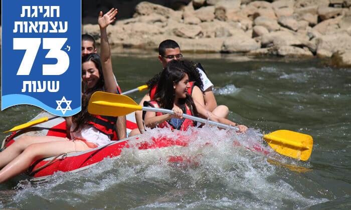 2 דיל ל-73 שעות: שייט קיאקים בנהר הירדן