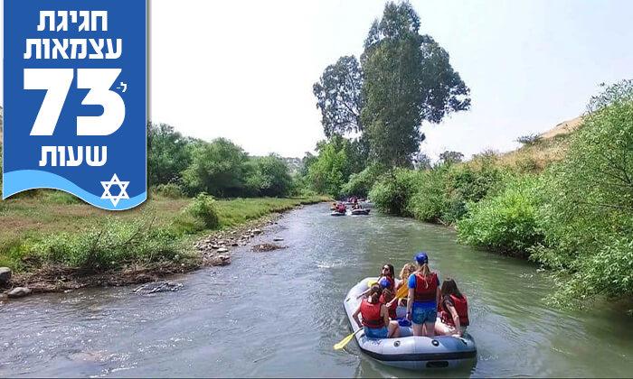 5 דיל ל-73 שעות: שייט קיאקים בנהר הירדן
