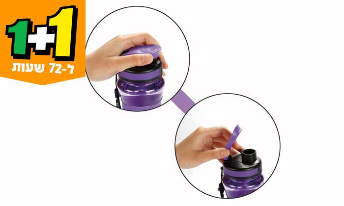 """3 1+1 לזמן מוגבל: מארז 3 בקבוקי שתייה רב פעמיים 500 מ""""ל MiniMax"""