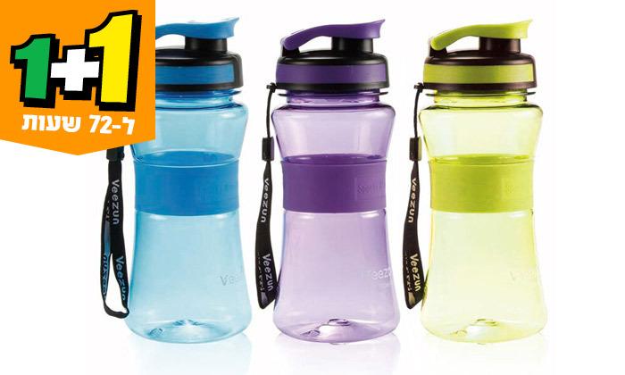 """4 1+1 לזמן מוגבל: מארז 3 בקבוקי שתייה רב פעמיים 500 מ""""ל MiniMax"""