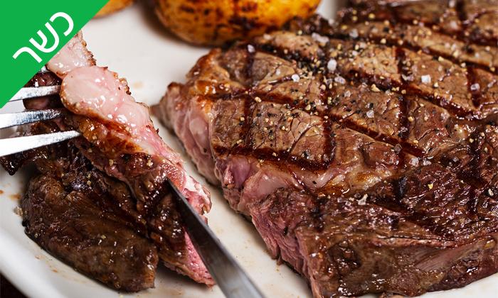 4 רק בשר סניף רחובות, כשר - ארוחת פרימיום זוגית