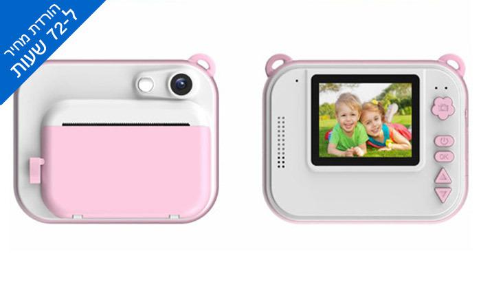 6 דיל לזמן מוגבל: מצלמה מדפיסה לילדים