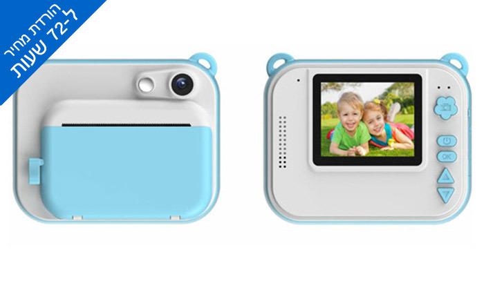3 דיל לזמן מוגבל: מצלמה מדפיסה לילדים