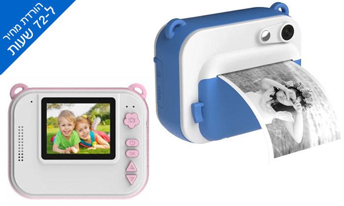 2 דיל לזמן מוגבל: מצלמה מדפיסה לילדים