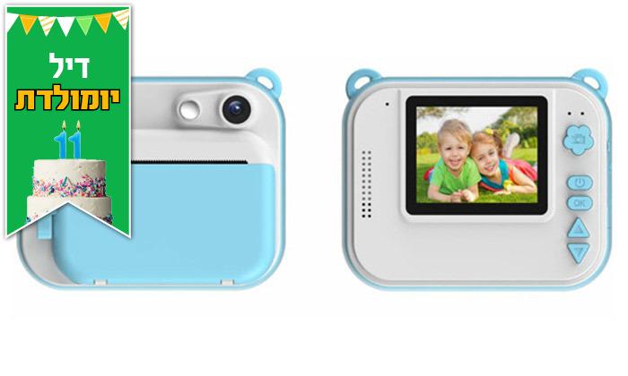 3 מצלמה מדפיסה לילדים