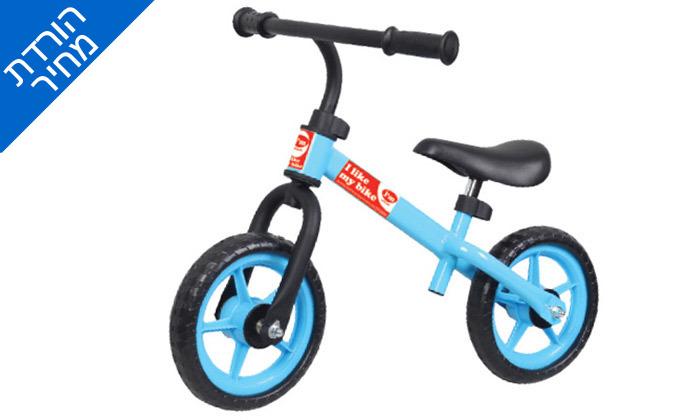 2 אופני איזון לילדים I am
