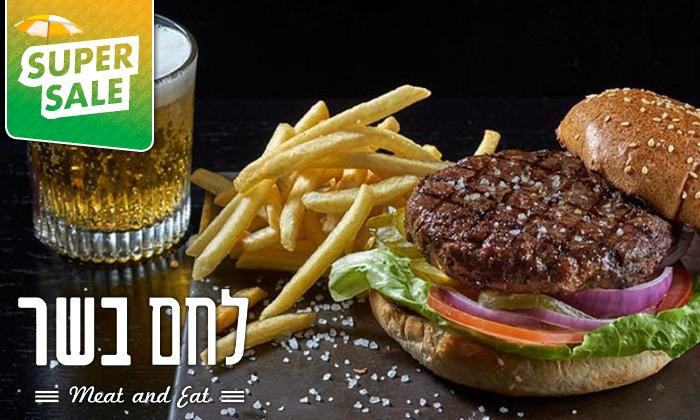 2 ארוחת המבורגר ב-T.A ממסעדת לחם בשר הכשרה למהדרין במרינה הרצליה