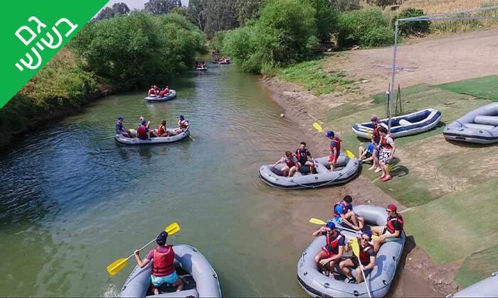 11 מסלול נינג'ה, קיר טיפוס ושייט קייאקים בנהר הירדן