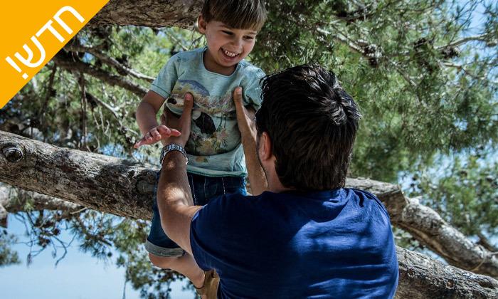 5 סשן צילומים בטבע עם הצלם דרור אלדר, עפולה והסביבה