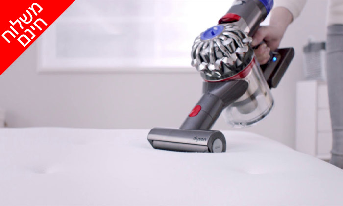 3 שואב אבק דייסון ידני Dyson V6 Trigger - משלוח חינם