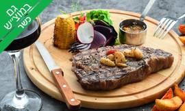 ארוחה זוגית כשרה במסעדת בר בשר