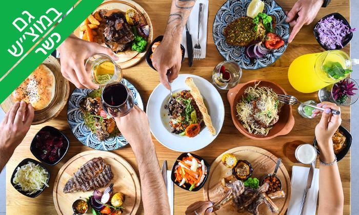 2 בר בשר - ארוחת אכול כפי יכולתך כשרה לזוג, מעונה