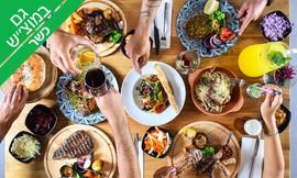 'אכול כפי יכולתך' לזוג בבר בשר