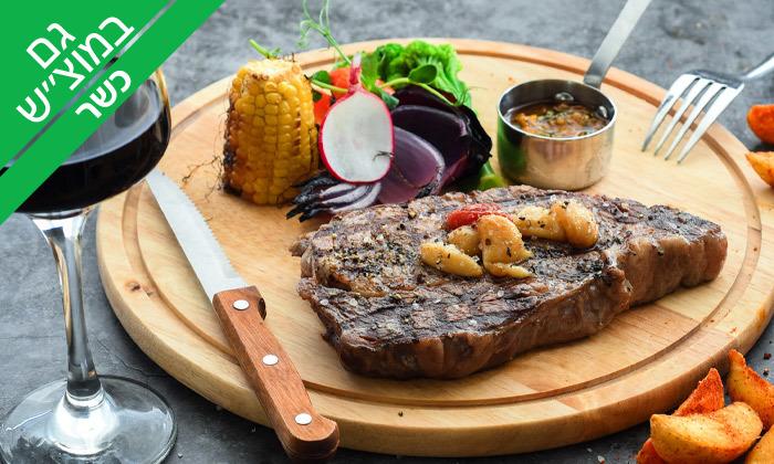 3 בר בשר - ארוחת אכול כפי יכולתך כשרה לזוג, מעונה