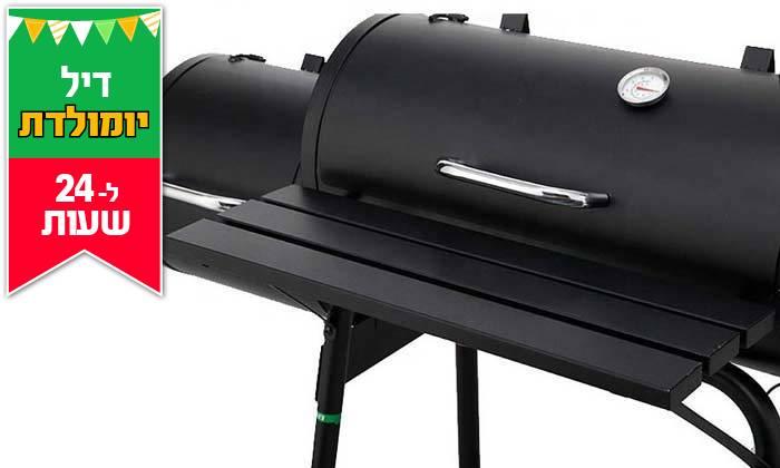 8 דיל לזמן מוגבל: מעשנת בשר משולבת גריל Elkol