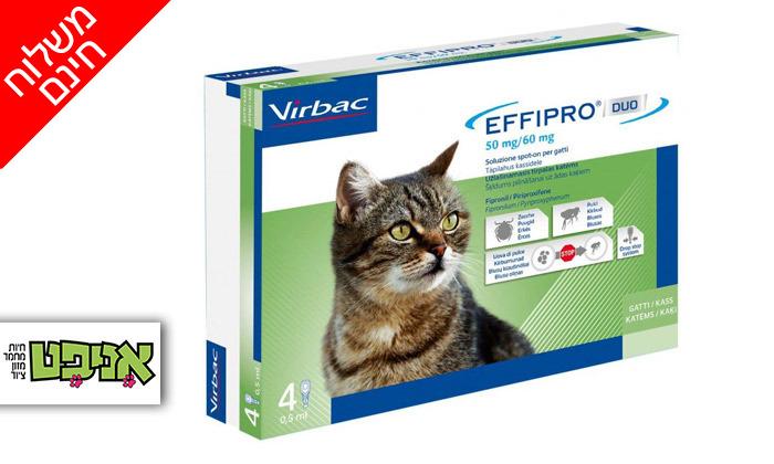 2 מארז 4 אמפולות נגד פרעושים וקרציות בחתולים אפיפרו EFFIPRO - משלוח חינם