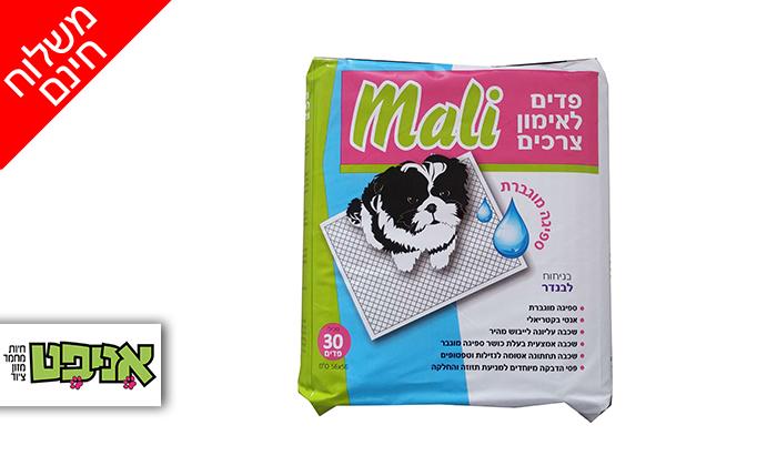 2 210 פדים לאימון צרכים לגורים MALI - משלוח חינם