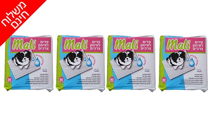 3 210 פדים לאימון צרכים לגורים MALI - משלוח חינם