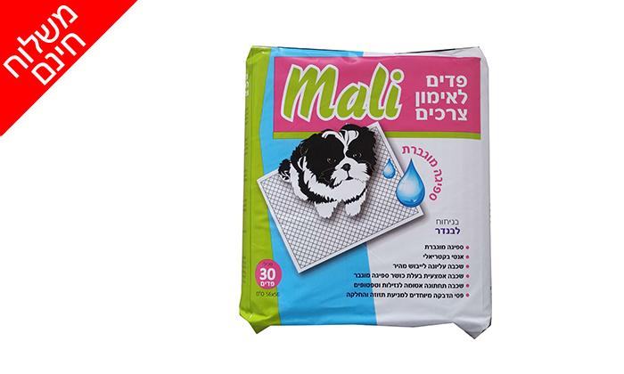 4 210 פדים לאימון צרכים לגורים MALI - משלוח חינם