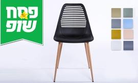 כיסא אוכל דגם 7039