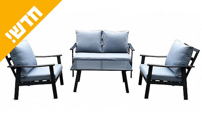 2 ריהוט גינה עם ספה דו מושבית דגם בוגוטה