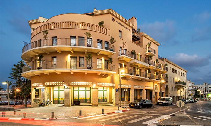 """2 מלון הבוטיק מרגוזה תל אביב - יפו, גם בסופ""""ש ובחגים"""
