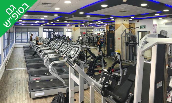 4 קאנטרי רמת גן - מנוי משפחתי לבריכה, חדר כושר וחוגי סטודיו