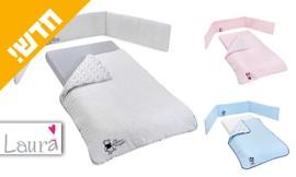 סט מצעי מיטת תינוק 100% כותנה