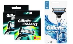 ידית ו-17 סכיני גילוח Gillette