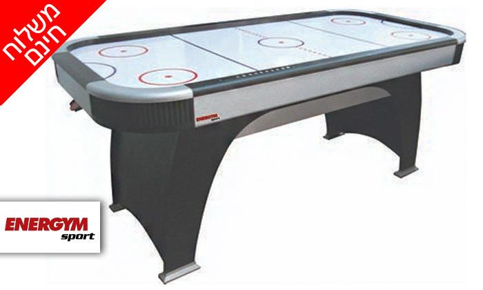 2 שולחן הוקי אוויר ENERGYM sport - משלוח חינם