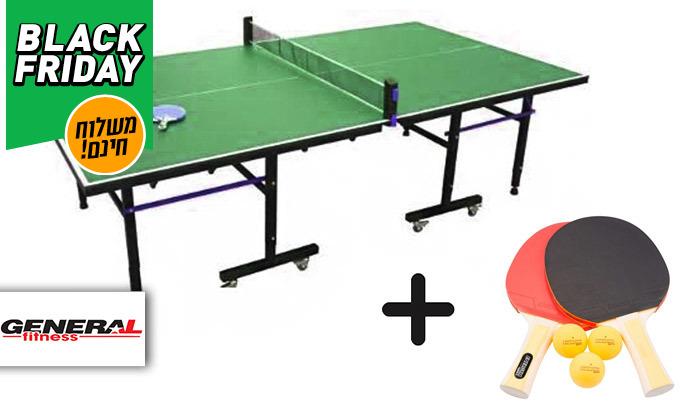 2 שולחן טניס פנים GENERAL Fitness עם מחבטים וכדורים - משלוח חינם