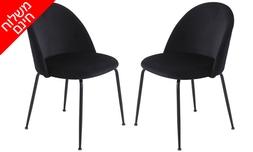 זוג כיסאות מרופדים לפינת האוכל