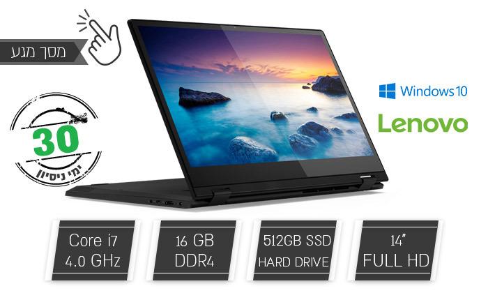 2 מחשב נייד לנובו Lenovo עם מסך מגע מתהפך 14 אינץ'