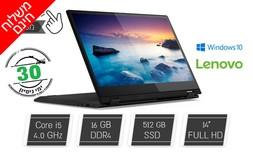 """לפטופ Lenovo מסך מגע """"14"""