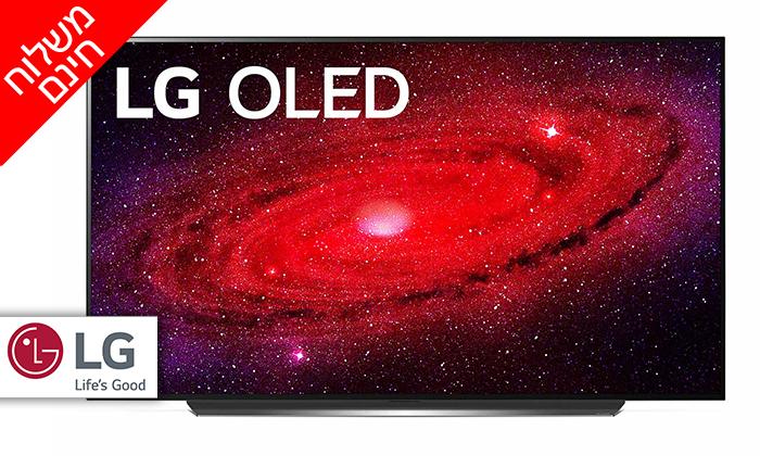 2 טלוויזיה SMART 4K LG, מסך 55 אינץ' - משלוח חינם