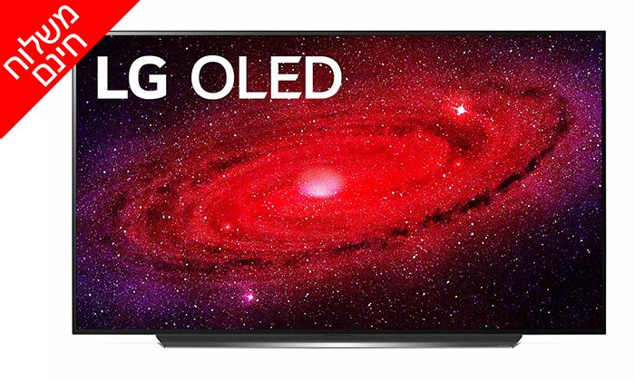 3 טלוויזיה SMART 4K LG, מסך 55 אינץ' - משלוח חינם