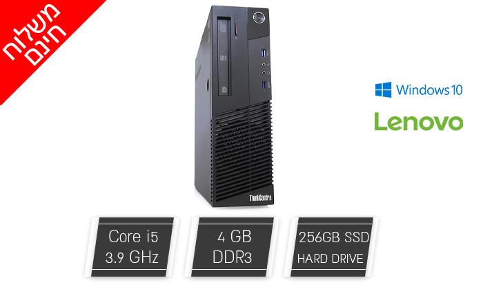 2 מחשב נייח מחודש לנובו Lenovo דגם M93P עם זיכרון 4GB ומעבד i5 - משלוח חינם