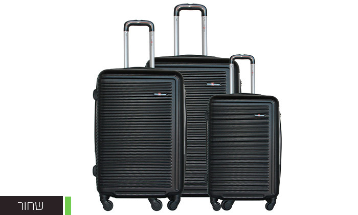 3 שלישיית מזוודות קשיחות SWISS TUSTIN