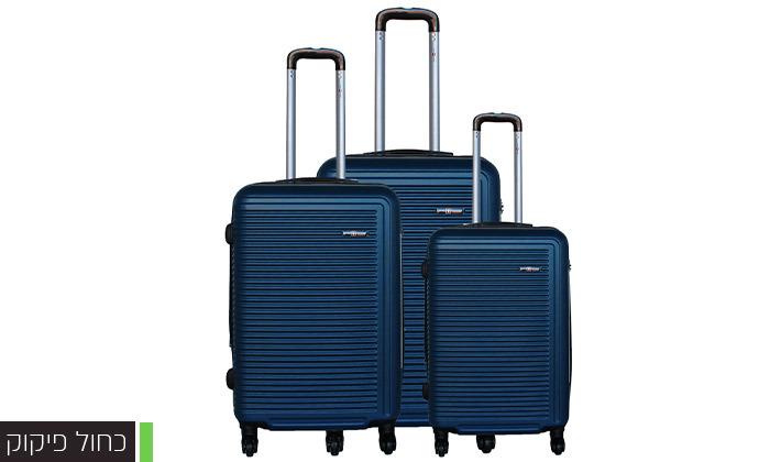 7 שלישיית מזוודות קשיחות SWISS TUSTIN
