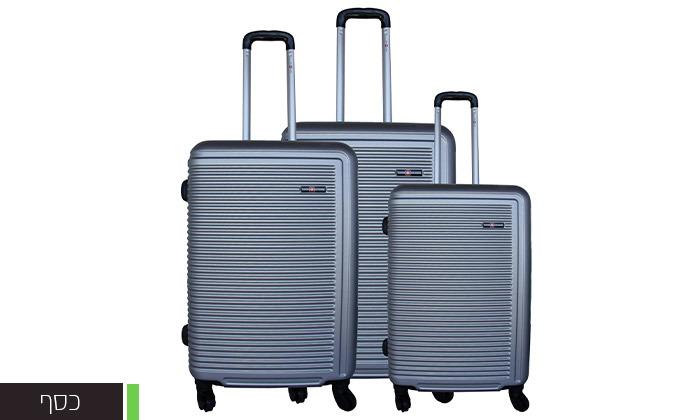 5 שלישיית מזוודות קשיחות SWISS TUSTIN