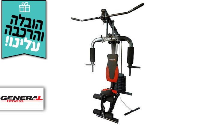 2 מולטי טריינר GENERAL fitness, דגם WINNER - משלוח חינם