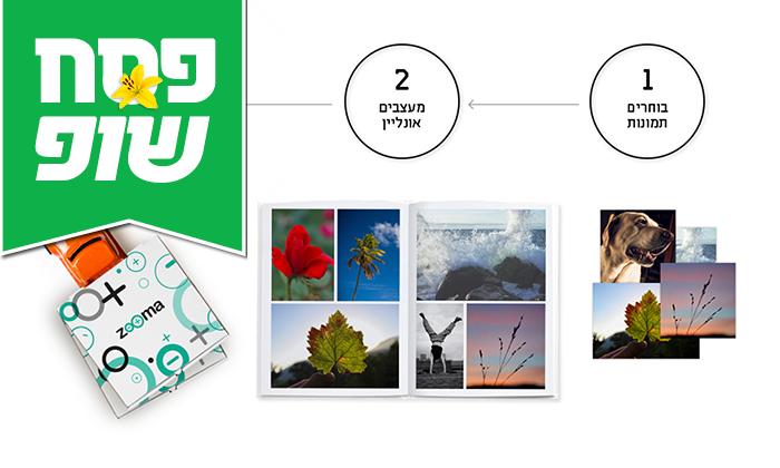 4 אלבום תמונות קלאסי A4 בכריכה קשה ללא הגבלת עמודים ZOOMA