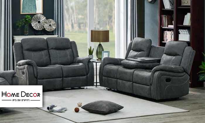 2 ספה דו מושבית עם ריקליינרים HOME DECOR, דגם אוליביה