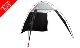 אוהל צל מתקפל 2.3 מטר S-Free