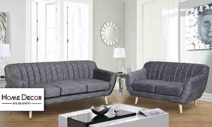 3 ספה דו מושבית HOME DECORדגם פורטו