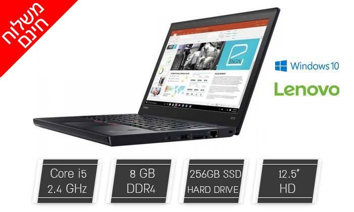 2 מחשב נייד לנובו Lenovo עם מסך 12.5 אינץ' - משלוח חינם